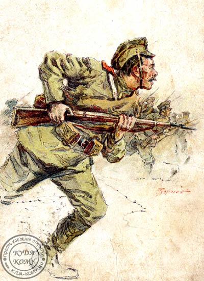 Открытка тебе солдат