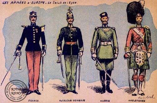 Форма офицеров и солдат русской армии