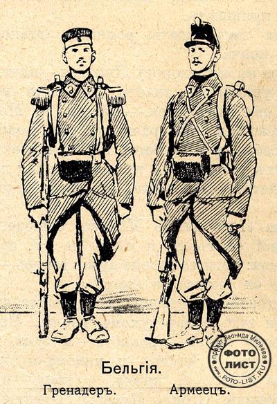 Форма бельгийских гренадера и армейца