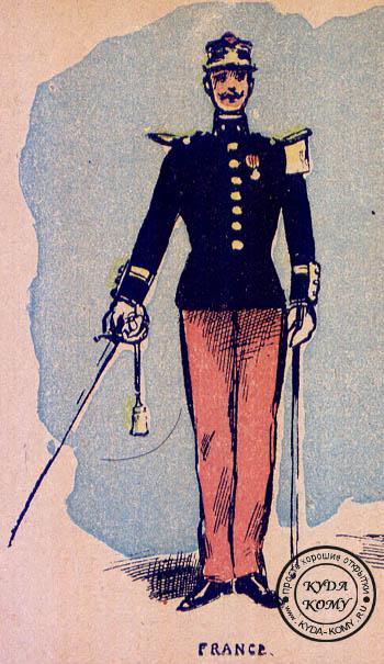 Форма офицеров и солдат французской