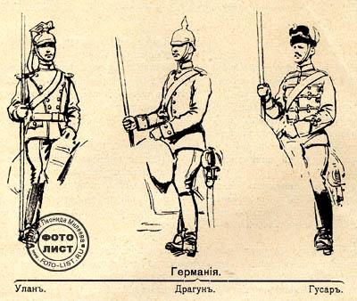 Немецкая форма первой мировой войны